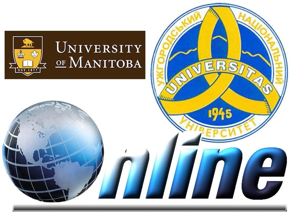 Університет та університет