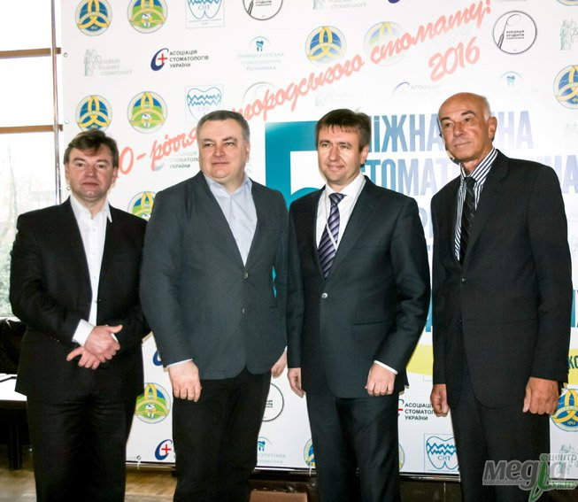 The 5th International Dental Conference was held in Uzhhorod