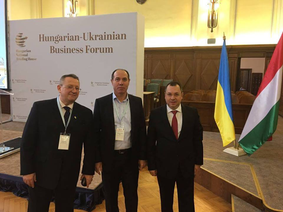 Lecturers of the Faculty of International Relations visited Hungarian - Ukrainian Business Forum