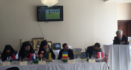 "Scientists of UzhNU participated in the international conference """"Small Athos""- monasteries and monasticism in Transcarpathia: traditions and present time"""