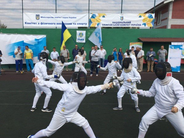 Students of UzhNU took part in sporting events on the occasion of the International Student Sports Day