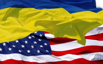 2019-2020 Ukrainian – American scientific research projects competition