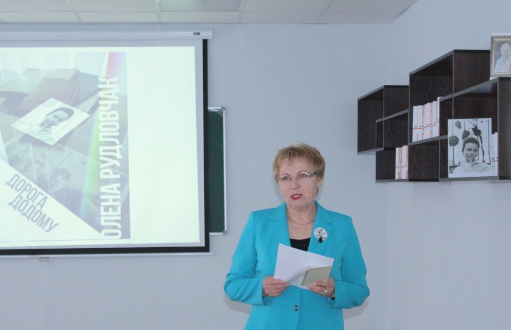 IV International scientific readings dedicated to Olena Rudlovchak opened at UzhNU