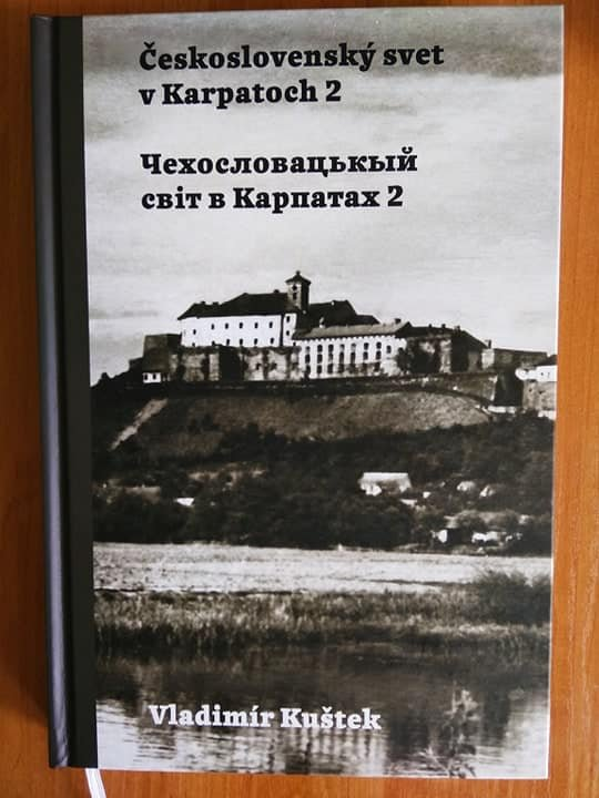 The scientific library of Uzhhorod National University received a unique book as a gift