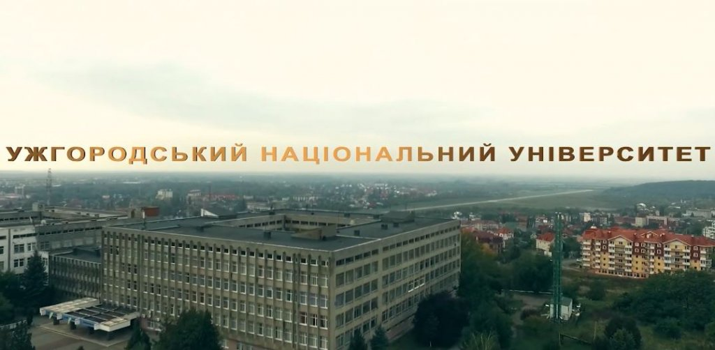 Rector's video address to the first-year students of Uzhhorod National University