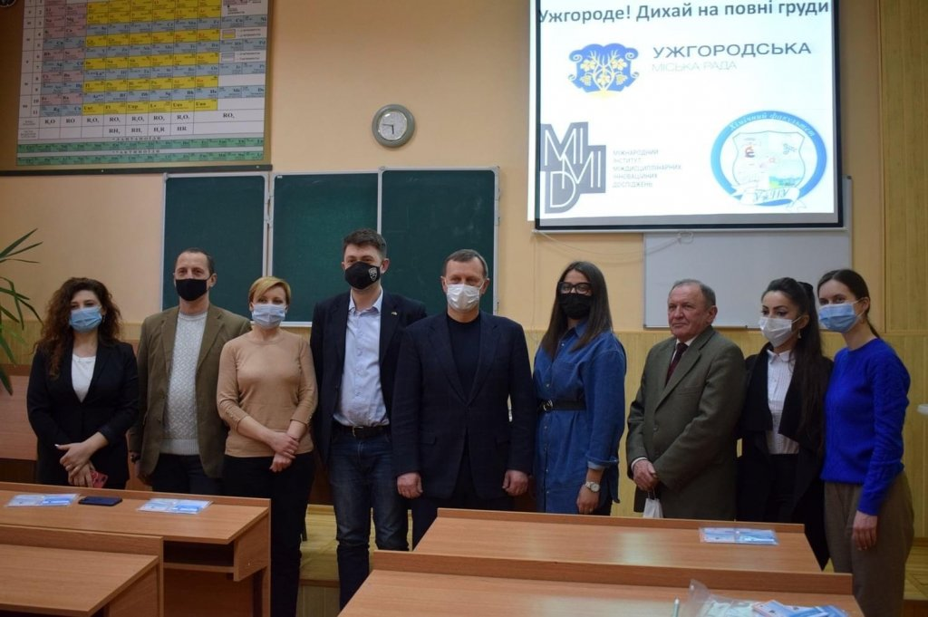 "Results of the project ""Uzhhorod, breathe deeply!"" were presented at the Faculty of Chemistry"
